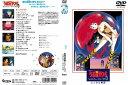 (日焼け)[DVDアニメ]うる星やつら3 リメンバーマイラヴ...