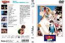 (日焼け)[DVDアニメ]うる星やつら 完結篇/中古DVD【中古】(AN-SH201701)