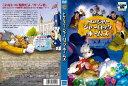 (H)[DVDアニメ]トムとジェリー シャーロック ホームズ...