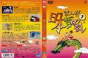 [DVDアニメ]まんが日本昔ばなし 第1...
