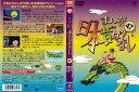 [DVDアニメ]まんが日本昔ばなし 第4...