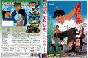 (日焼け)[DVDアニメ]はだしのゲン 2/中古DVD【中古】【P5倍♪12/13(金)20時~12/26(木)10時迄】