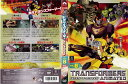 [DVDアニメ]トランスフォーマー アニメイテッド VOL.8/中古DVD【中古】