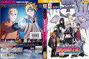 [DVDアニメ]BORUTO NARUTO THE MOVI...