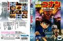 [DVDアニメ]劇場版 名探偵コナン 迷宮の十字路 クロスロ...