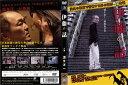 [DVD邦]伊藤の話[主演:温水洋一]/中古DVD【中古】【P10倍♪5/29(金)20時~6/16(火)10時迄】