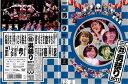 DVD他 ももいろクローバーZ ももクロ男祭り 2011 2枚組 /中古DVD【中古】【P10倍♪4/9(木)20時〜5/11(月)10時迄】