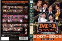 【店内ポイント最大10倍】(日焼け)[DVD他]M−1グランプリ the BEST 2007〜2009/中古DVD(NEW201706)【中古】【期間限定★8/5-20時..