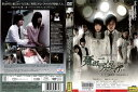 [DVD邦]死ガ二人ヲワカツマデ… 2「南瓜花−nananka−」/中古DVD[ホラー/怪談][藤江れいな(AKB48)]【中古】