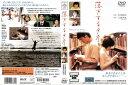 [DVD邦]落下する夕方[主演:原田知世/渡部篤郎]/中古D...