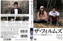 [DVD邦]ザ フィルムズ〜5ディレクターズ 短編映画コ