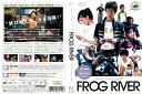 (日焼け)[DVD邦]FROG RIVER(Grasshopper! SPECIAL グラスホッパー)[出演:加瀬亮/山本喧一/尾野真千子]/中古DVD【中古】