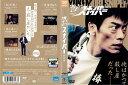 [DVD邦]湯けむりスナイパー 特別編 [出演:遠藤賢一/大...