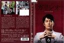 [DVD邦]ガリレオ2・6/中古DVD【中古】[福山雅治/吉高