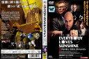 [DVD洋]EVERYBODY LOVES SUNSHINE エブリバディ・ラブズ・サンシャイン[出演:デビッド・ボウイ/ゴールディ]/中古DVD【中古】(AN-SH201705)