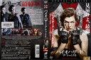 (H) DVD洋 バイオハザード:ザ ファイナル/中古DVD【中古】