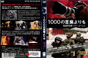 [DVD洋]1000の言葉よりも 報道写真家 ジブ・コーレン/中古DVD【中古】【P10倍♪5/9(木)20時~5/21(火)10時迄】