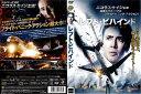 【店内ポイント最大10倍】(A)[DVD洋]レフト ビハインド/中古DVD[ニコラス ケイジ]【中古