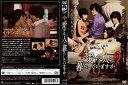 (日焼け)[DVD洋]今、愛する人と暮らしていますか? [主演:イ・ドンゴン]中古DVD【中古】【P5倍♪1/24(金)20時~1/28(火)10時迄】