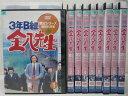 (日焼け)3年B組 金八先生 第2シリーズ 1?9(全9枚)(全巻セットDVD)/中古DVD[邦画T