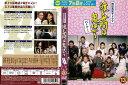 (日焼け)[DVD邦]渡る世間は鬼ばかり パート1 13/中古DVD【中古】【店内ポイント最大10倍