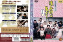(日焼け)[DVD邦]渡る世間は鬼ばかり パート1 15/中古DVD【中古】【店内ポイント最大10倍
