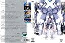 [DVDアニメ]楽園追放 Expelled from Par...
