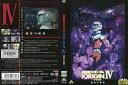 [DVDアニメ]機動戦士ガンダム THE ORIGIN IV...