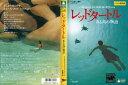 [DVDアニメ]レッドタートル ある島の物語(ジブリ作品)/...