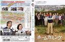 [DVD邦]ホームカミング[高田純次]/中古DVD【中古】【