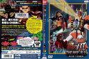 [DVDアニメ]秘密結社 鷹の爪 THE MOVIE 2 私を愛した黒烏龍茶/中古DVD【中古】
