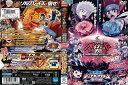 (日焼け)[DVDアニメ]劇場版メタルファイト ベイブレード...