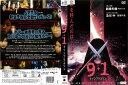 [DVD邦]9+1 ナインプラスワン/中古DVD[ホラー/怪談]【中古】【P10倍♪8/2(金)20時~8/19(月)10時迄】