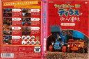 DVDアニメ ショベルカー ディグスとはたらく車たち まっ赤なタイヤ【レンタル落ち中古】【P15倍♪9/19(日)20時〜9/24(金)1時59分迄】