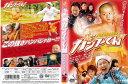(日焼け)[DVD洋]カンフーくん/中古DVD【中古】【P10倍♪5/29(金)20時~6/16(火)10時迄】