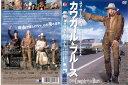 (日焼け)[DVD洋]カウガール ブルース Even Cowgirls Get the Blues [ユマ・サーマン][字幕]/中古DVD【中古】【P10倍♪5/29(金)20時~6/16(火)10時迄】