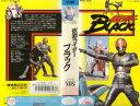 【VHSです】仮面ライダーブラック BLACK オリジナル劇場版 中古ビデオ【中古】