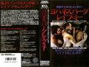 【VHSです】ヨハネスバーグ・レイプミー [字幕] 中古ビデオ【中古】
