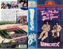 【VHSです】私を野球につれてって [字幕]|中古ビデオ【中古】【P15倍♪10/15(金)0時~10/25(月)23時59分迄】