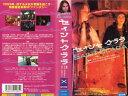 【VHSです】セイント・クララ [字幕][イスラエル映画]|中古ビデオ【中古】【P15倍♪10/15(金)0時~10/25(月)23時59分迄】