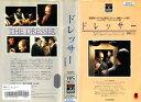 【VHSです】ドレッサー THE DRESSER [字幕][アルバート・フィニー] 中古ビデオ【中古】