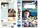 【VHSです】レポマン [字幕]|中古ビデオ【中古】