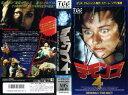 【VHSです】デモンズ4 [字幕]|中古ビデオ【中古】