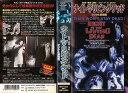 【VHSです】ナイト・オブ・ザ・リビング・デッド デジタル修復版|中古ビデオ【中古】【P15倍♪10/15(金)0時~10/25(月)23時59分迄】