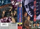 【VHSです】誇り高き挑戦 [鶴田浩二] 中古ビデオ【中古】【P15倍♪10/15(金)0時~10/25(月)23時59分迄】
