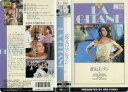 【VHSです】彼女はジダン [字幕][ヴァレリー・カプリスキー] 中古ビデオ【中古】