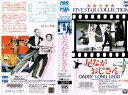 【VHSです】足ながおじさん [字幕]|中古ビデオ【中古】【P15倍♪10/15(金)0時~10/25(月)23時59分迄】