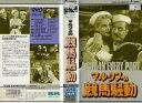 【VHSです】マルクスの競馬騒動 [字幕][グルーチョ・マルクス] 中古ビデオ【中古】