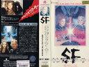 【VHSです】SF キング・オブ・アーサー 魔剣伝説 [字幕]|中古ビデオ【中古】