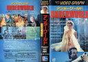 【VHSです】アンダーワールド (1985年) [字幕][未DVD化]|中古ビデオ【中古】